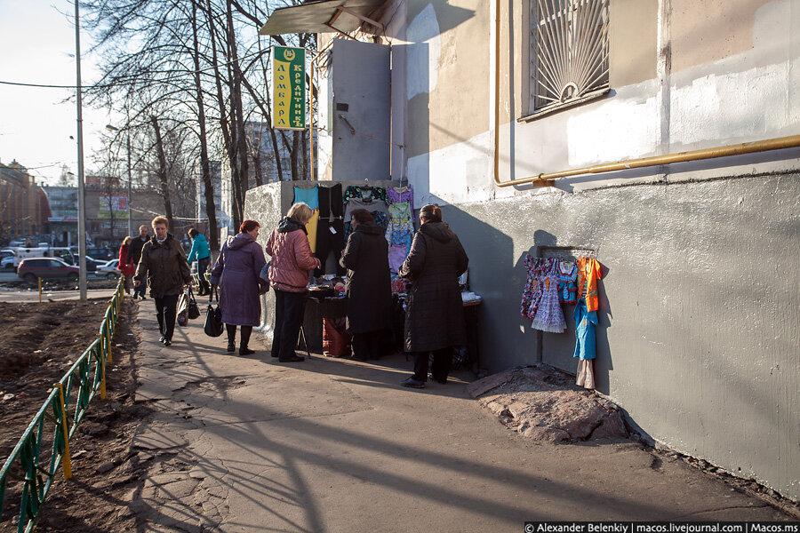 В Донецке сепаратисты захватили ОГА - Цензор.НЕТ 9113
