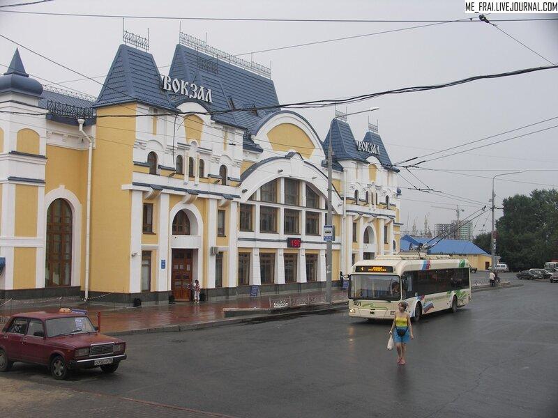 Билеты на автобус из новосибирска до томска