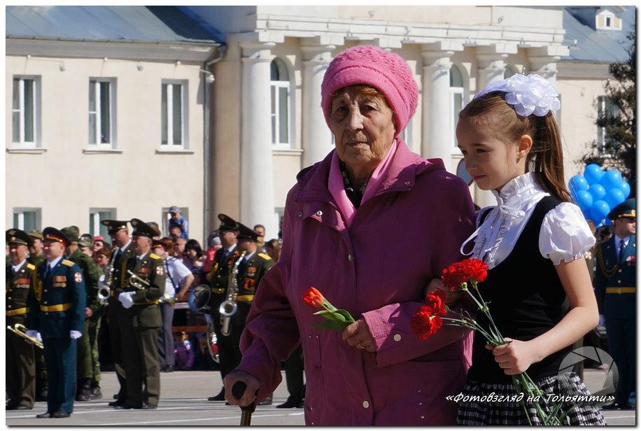 9 мая в Тольятти