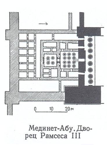 Дворец Рамсеса III в Мединет-Абу, близ Фив, план, чертеж