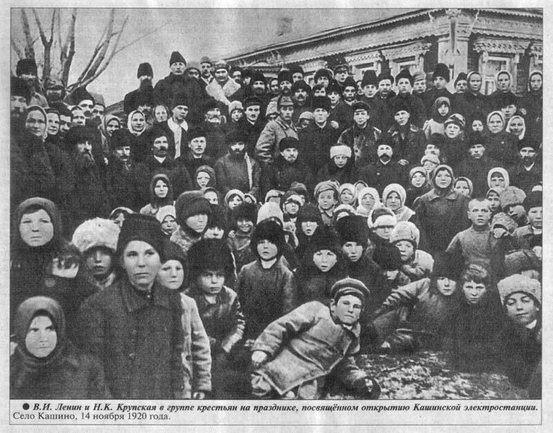 Кашино, в 1920 году
