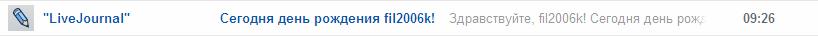 Сегодня день рождения fil2006k!