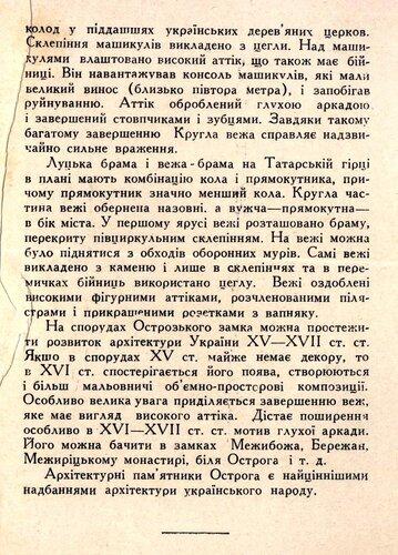 17. стр 9.jpg
