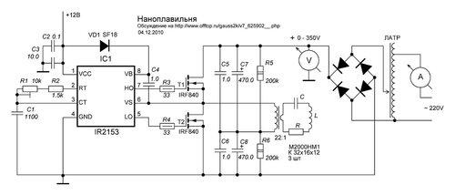 Схема индукционного отопления своими руками