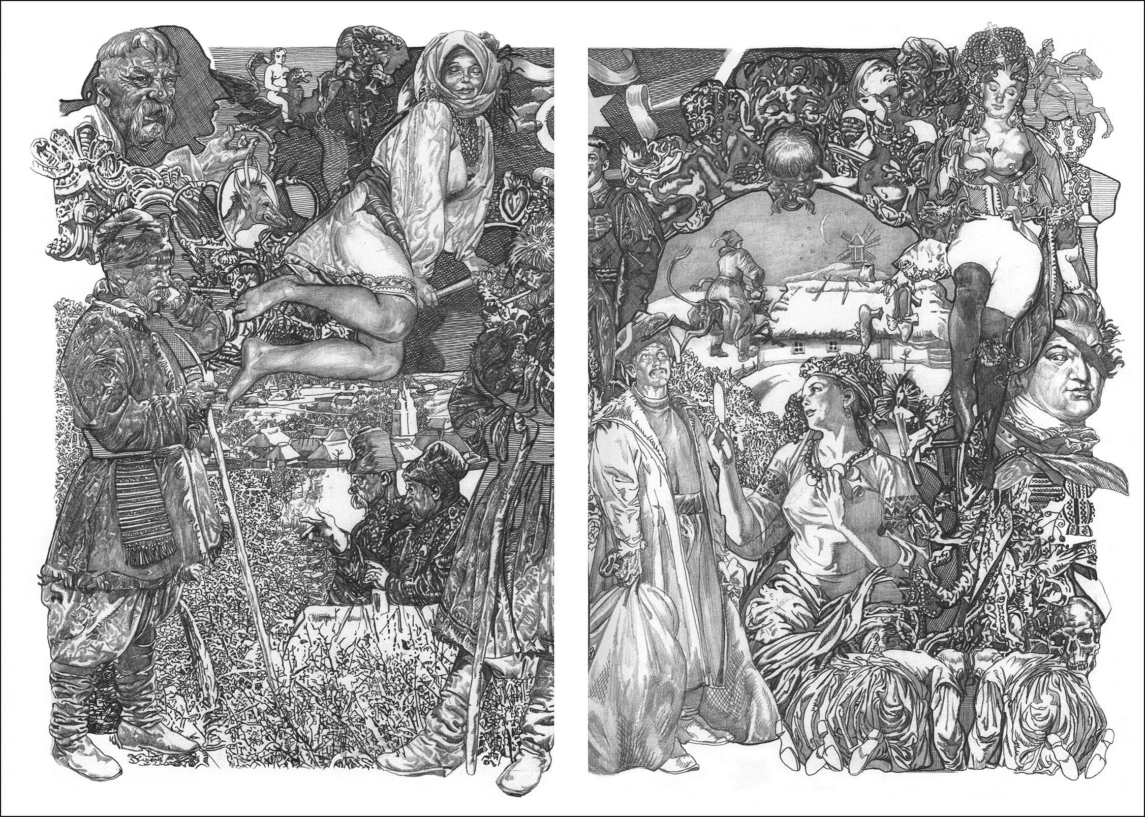Сергей Георгиевич Якутович, Ночь перед Рождеством