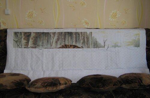 Бенгальские тигры от DOME