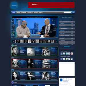Набросок дизайна 07tv.ru
