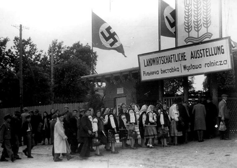 Сельскохозяйственная выставка во Львове 1943г.