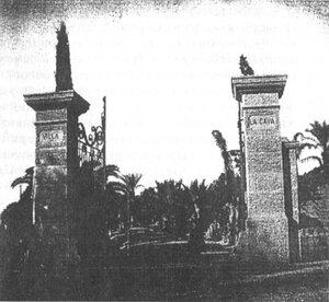 Вилла Б. П. и В. А. Ярошенко в Италии. Фотография начала 20 века