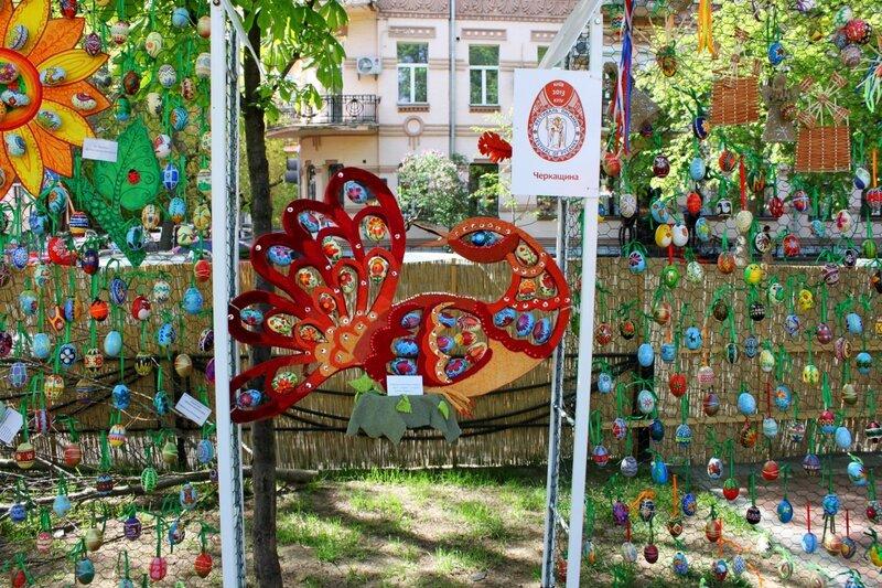 Инсталляция Чудо-птица