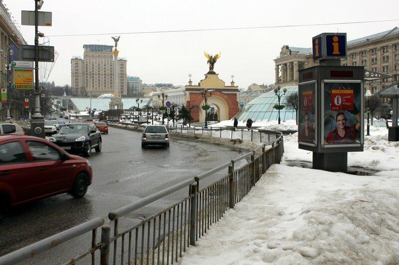 Вид с Михайловской на Майдан Незалежности