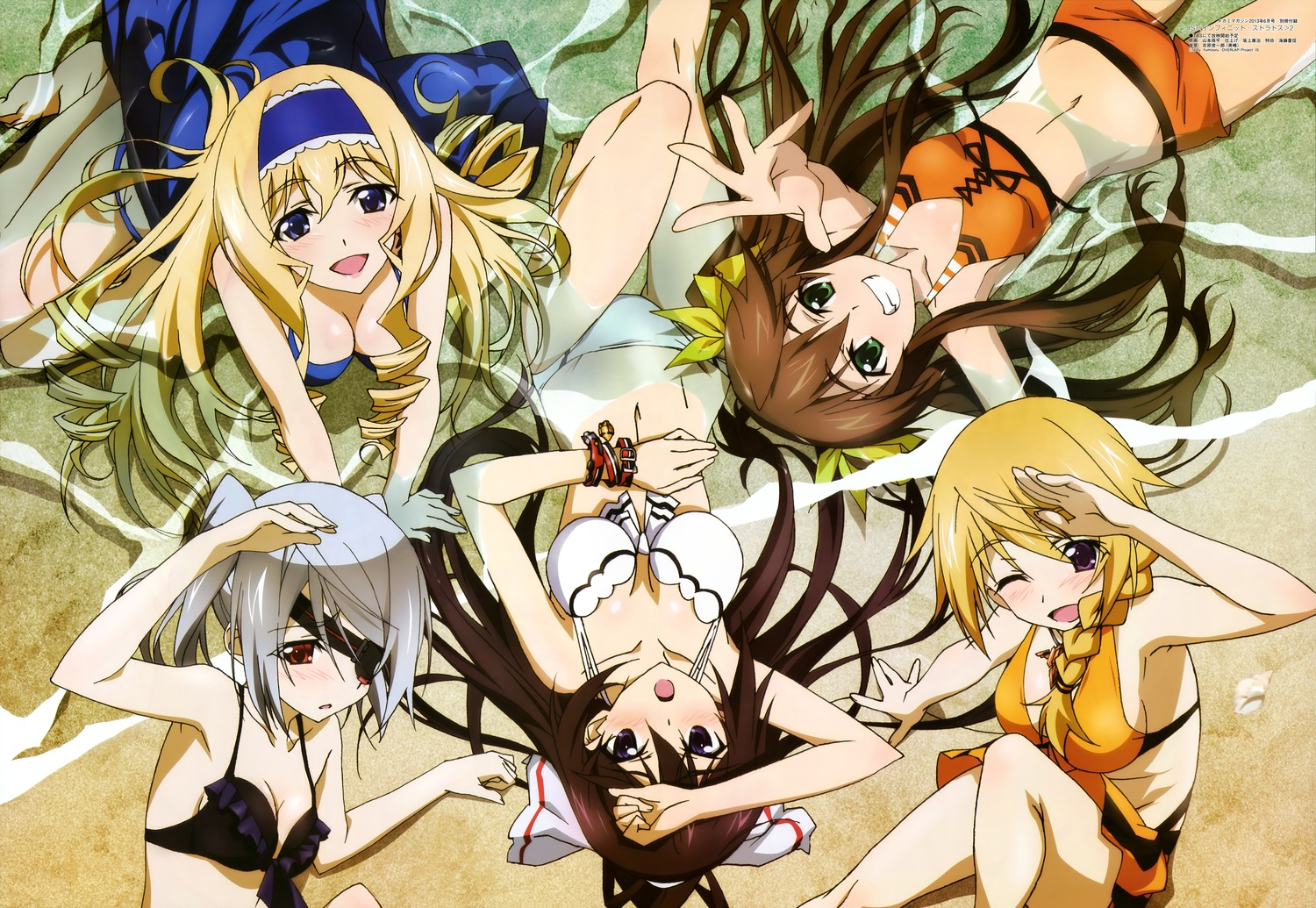 nyantype, megami, анимешные плакаты, аниме 2013, сиськи, жопы, панцу, Infinite Stratos,Magical Girl Lyrical Nanoha,Photo Kano,Nyarko-san: Another Crawling Chaos,yakka Ryouran: Samurai Bride,Steins;Gate Fuka Ryouiki no Deja vu,Mushibugyou,Dansai Bunri no Crime Edge,Miyakawa-Ke No Kuufuku,Lucky Star,Aiura,Aura: Maryuuinkouga Saigo no Tatakai,To Aru Kagaku no Railgun S,Mahou Shoujo Madoka Magica the Movie Part I: The Beginning Story,Yahari Ore no Seishun Love Come wa Machigatteiru.