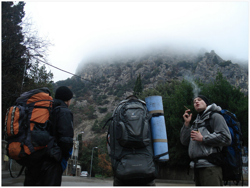 Туман и дождливо