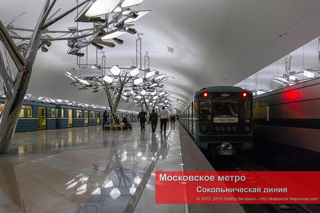 """Станция """"Тропарево"""". Сокольническая линия"""