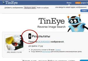 0 a9f2c 5df483fe M Как сделать картинку для сайта уникальной