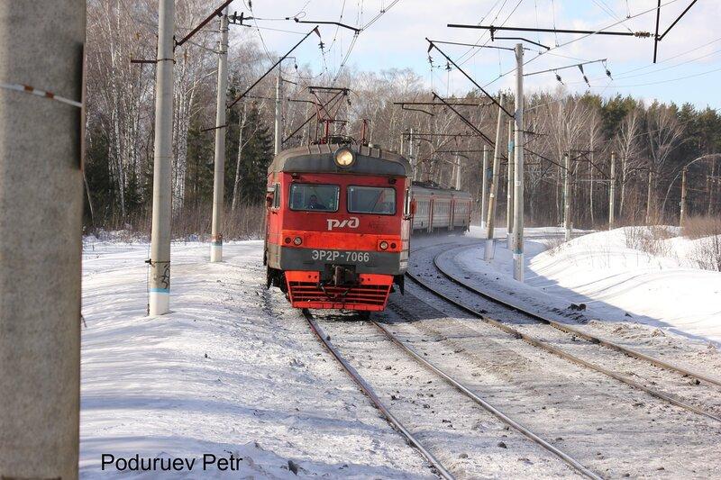 ЭР2Р-7066