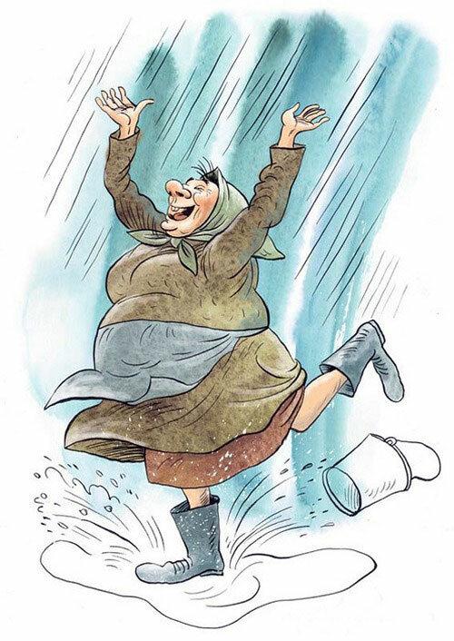 художник-иллюстратор Ольга Громова. Дождь