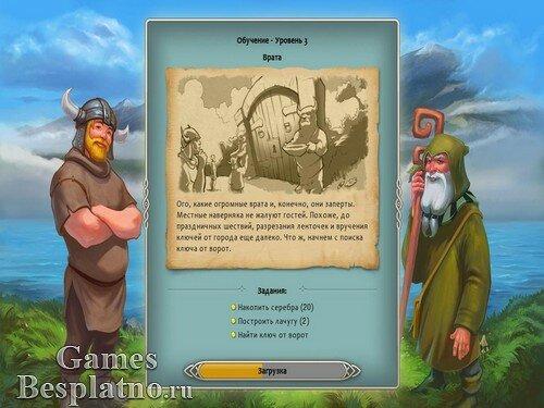 Сага о викинге