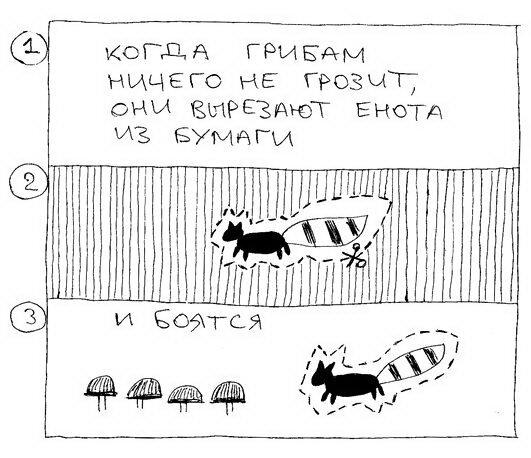 Упоротости пост =)
