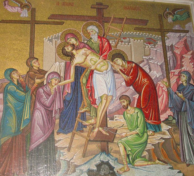 Снятие со креста и погребение