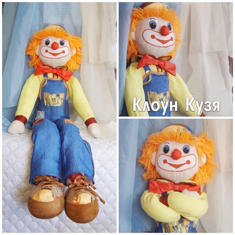 Куклы-клоуны из ткани своими руками - Veproekt.ru