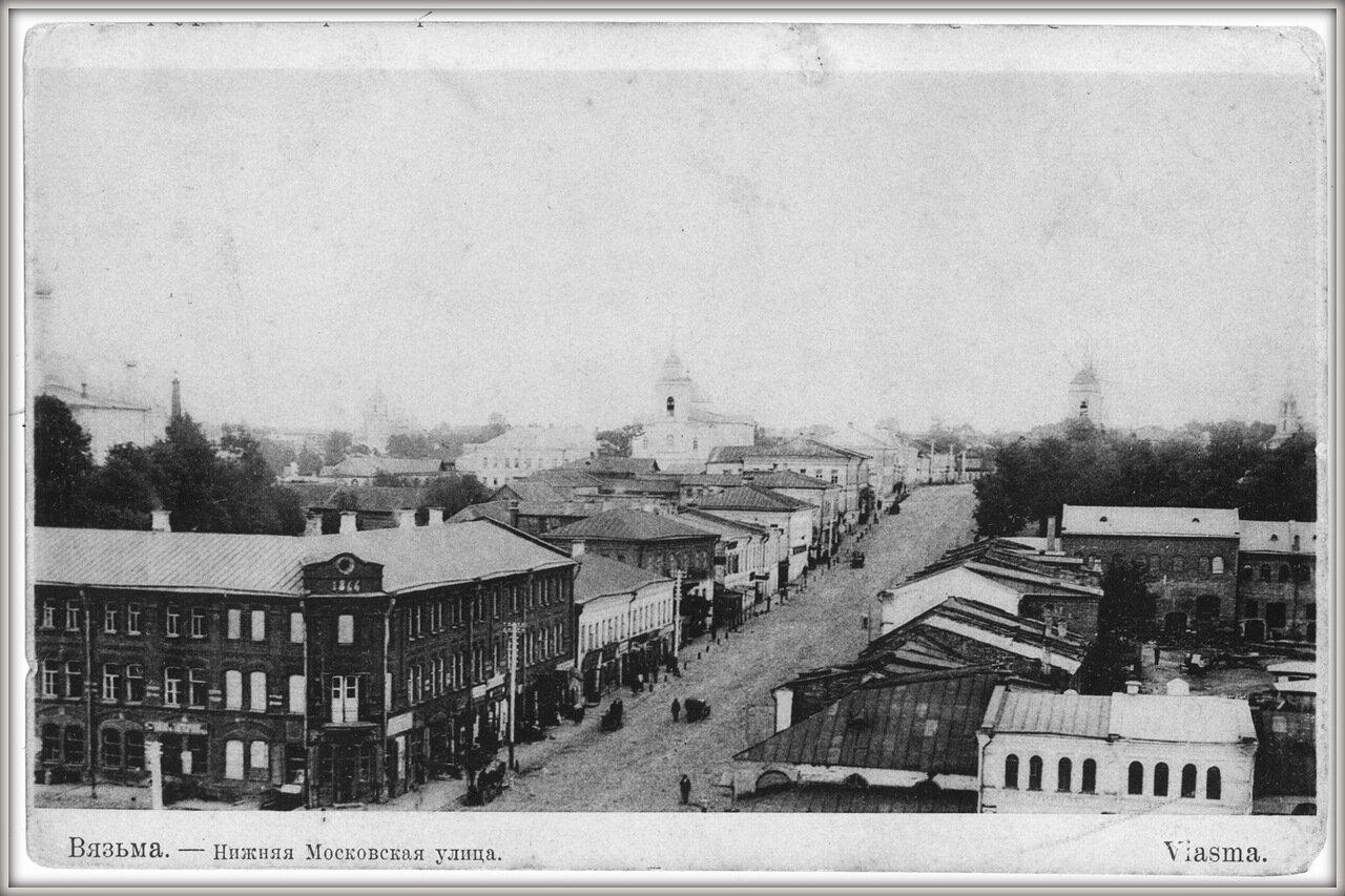 Нижняя Московская улица