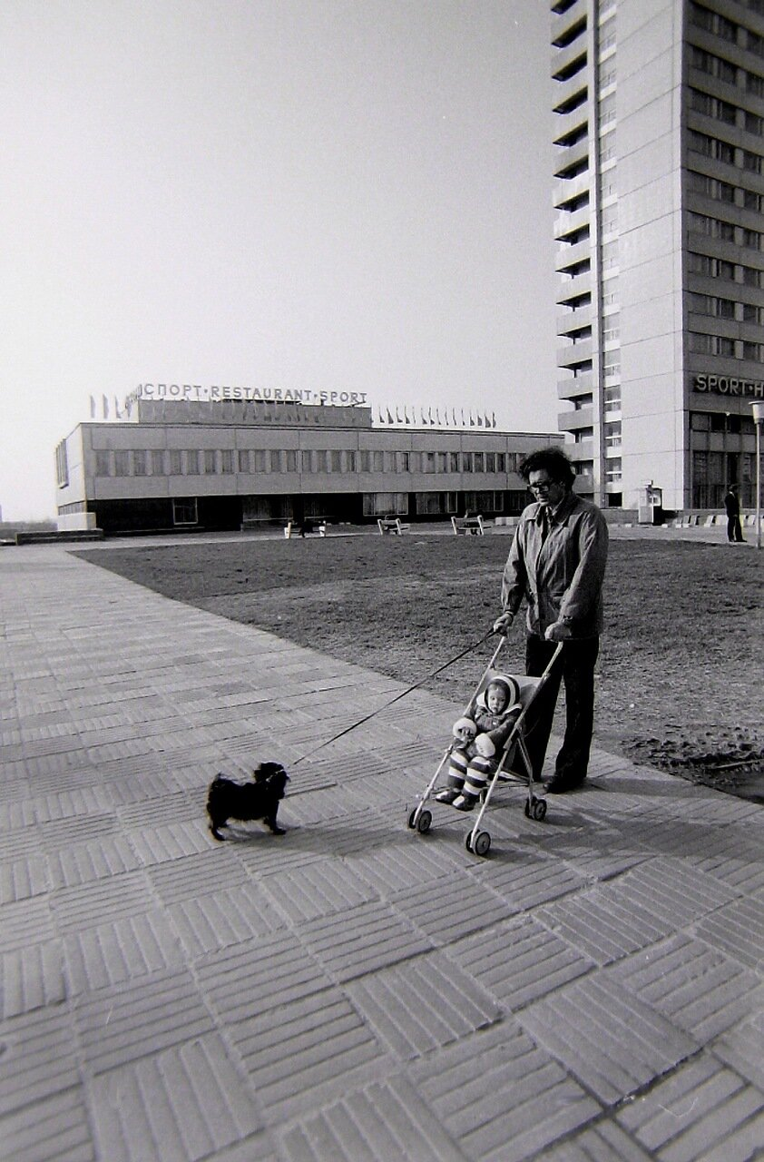 Москва, Юго-запад, Ленинский проспект, Спорт 1982 г.