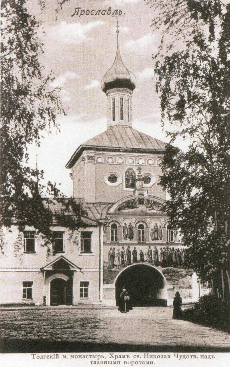 Толгский мужской монастырь.