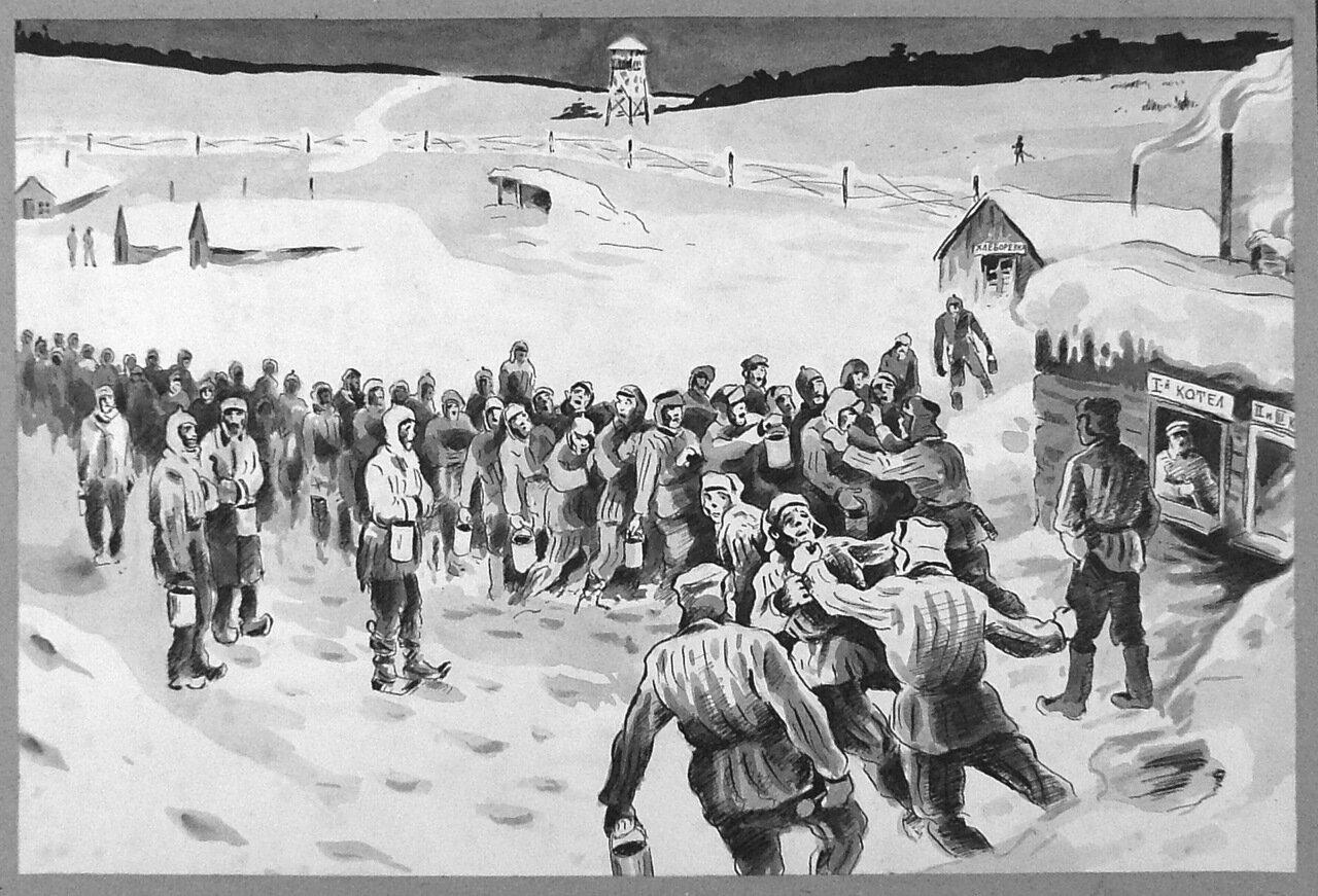 Заключенные трудового лагеря в очереди за провизией