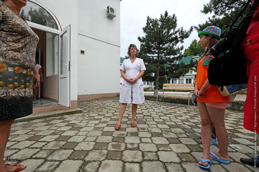 Черное море лагерь Жемчужина России