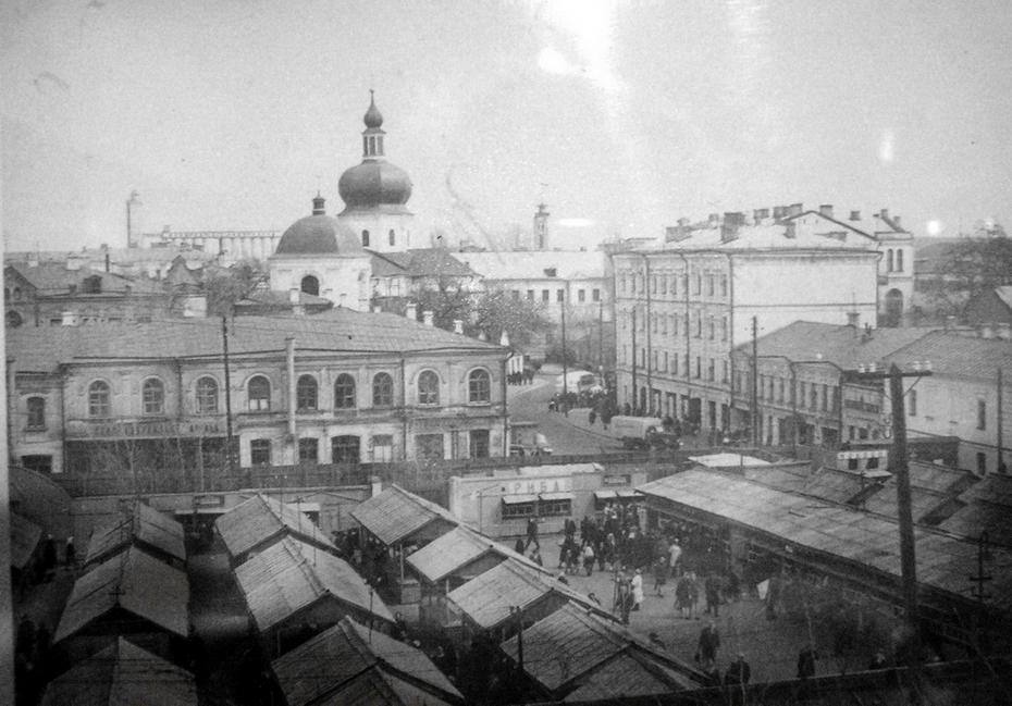 1950-е. Житний рынок на Подоле