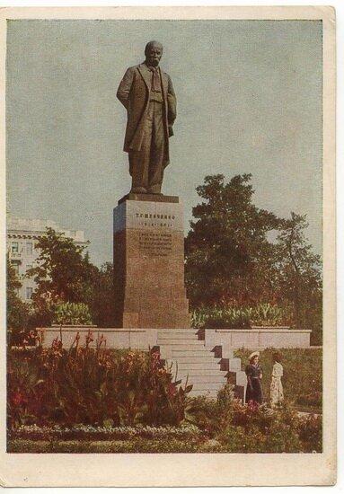 Пам'ятник Т. Г. Шевченко