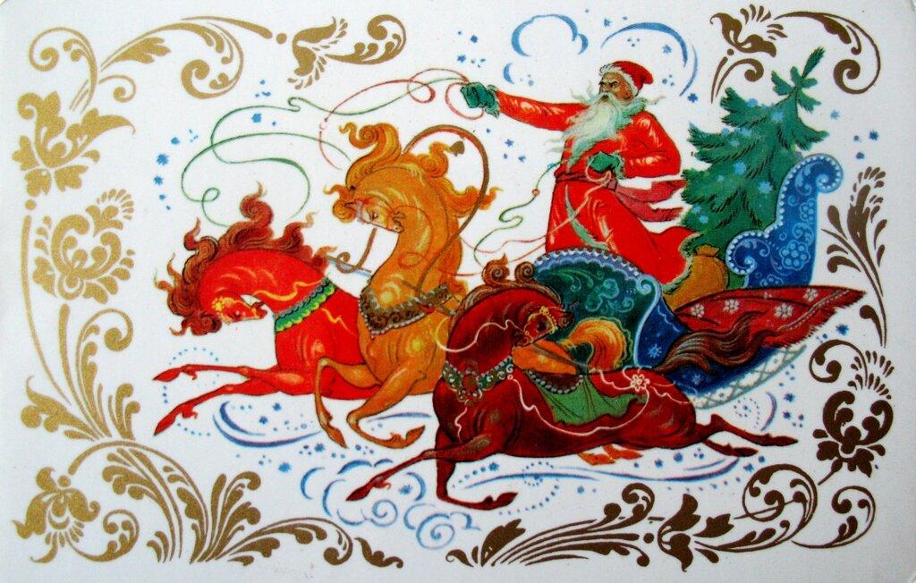 Советские открытки новый год 70 80 годов, открытка днем рождения