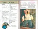 Вязаные медвежата. 20 оригинальных идей. Спицы