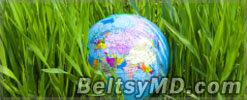 20 марта — Всемирный День Земли