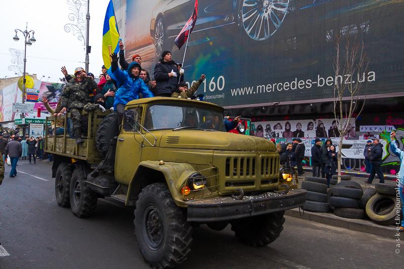 2014_02_22 Киев.jpg