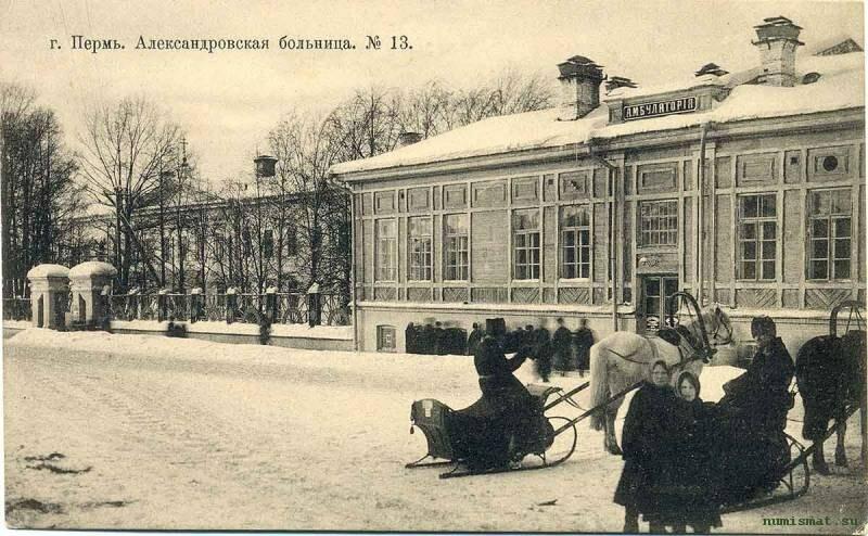Железнодорожная поликлиника в туле телефон регистратуры