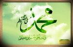 Исламские картинки - Islamic DesktopМножество картинок не без; разрешением ото 040×320 (iPhone) предварительно широкоформатных HD. Выбирайте равно скачивайте нашармака исламские картинки!ИСЛАМСКИЕ КАРТИНКИ | ИСЛАМ | Мусульманство | Красивые исламские картинки mp3 скачать беспла