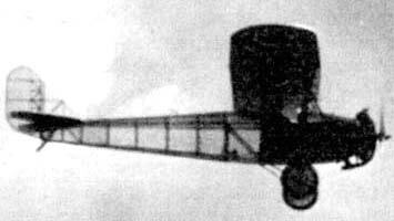 Невидимый самолет