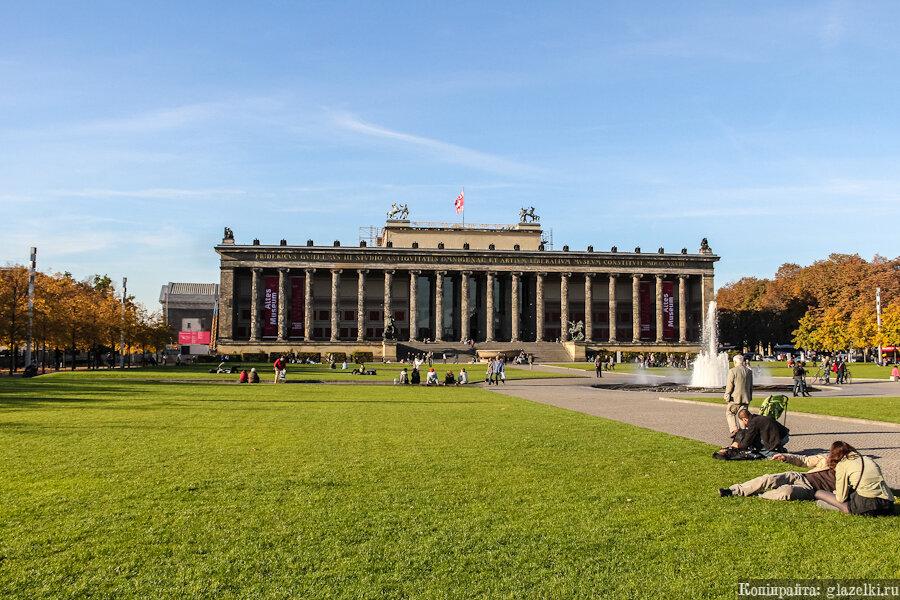 Берлин. Старый музей.
