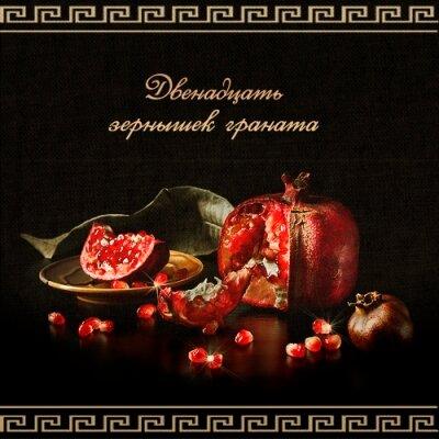 http://img-fotki.yandex.ru/get/5634/136671654.2/0_98606_46fce667_L.jpg