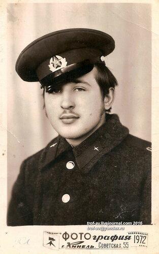 Иванов Геннадий Алексеевич, г.Кинель, 1970 г.