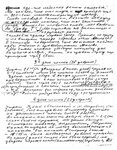 koptelov-03.jpg
