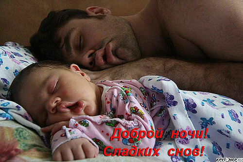 Забавные детишки)))