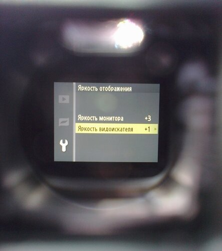 Nikon 1: screen vs. viewfinder