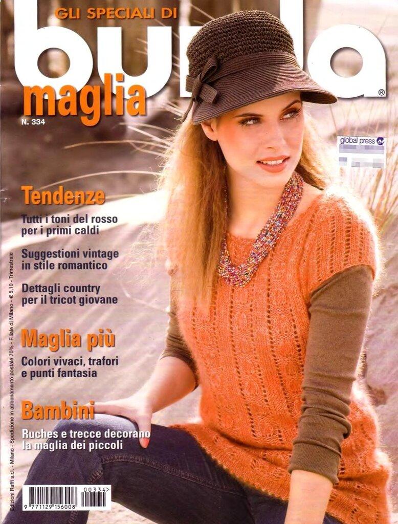 кните моден 2010