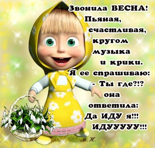 http://img-fotki.yandex.ru/get/5634/194408087.1/0_91928_6fd852e5_L.jpeg.jpg