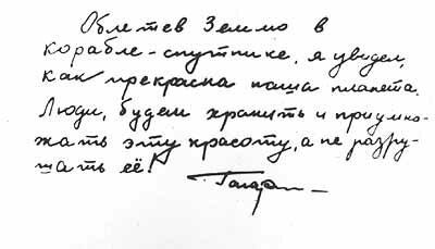 http://img-fotki.yandex.ru/get/5634/195052194.2e/0_10d213_dae9b5d9_XXXL.jpg.jpg
