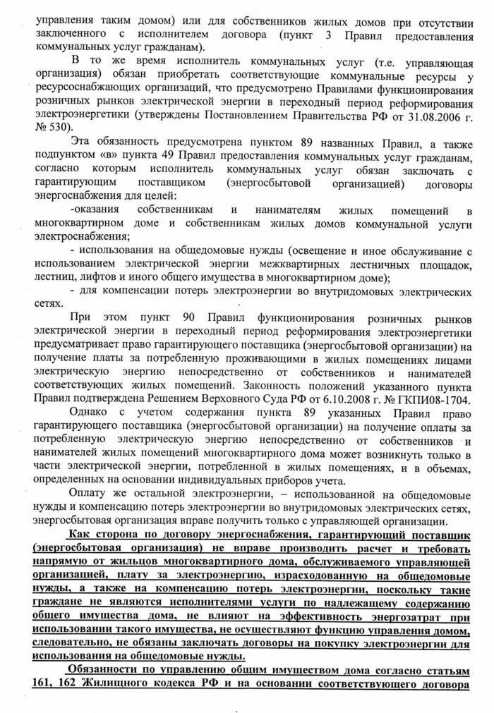 http://img-fotki.yandex.ru/get/5634/205869764.0/0_daf3c_ad42b665_XXL.jpg