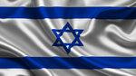израиль.jpg